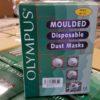 FFP2 Dust Masks Unvalved (Special Offer 200 Box)